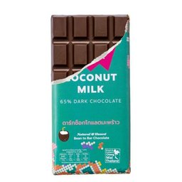 Siamaya Single Origin Hand Crafted Dark Chocolate Coconut Milk 65%