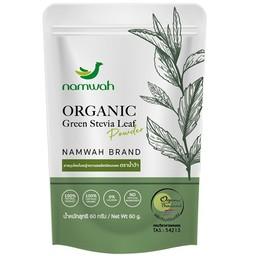 Organic Green Stevia Leaf Powder
