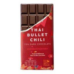 Siamaya Single Origin Dark Chocolate - Thai Bullet Chili
